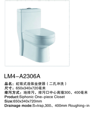 LM5-A2306A
